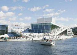 Первые фото нового здания оперы в Норвегии (фото)