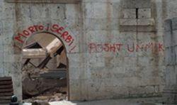 США обвиняет ООН в геноциде сербов