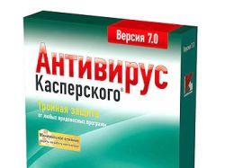 Касперский решил судиться за крупнейший антивирусный контракт