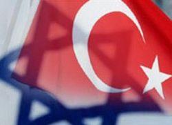 Турецко-израильский альянс может стать водным гегемоном на Ближнем Востоке