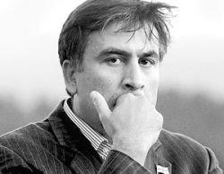 Саакашвили предлагают отставку
