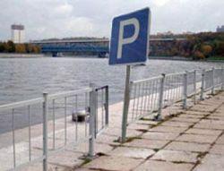 В Москве можно будет парковаться под водой