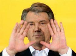 Ющенко написал для украинских чиновников десять заповедей