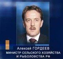 В России хотят ввести монополию на экспорт черной икры