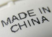 Некачественные товары. У Китая тоже есть претензии к США
