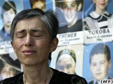 Три года после Беслана. Наказаны только матери