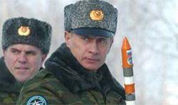 Путин развертывает новые баллистические ракеты
