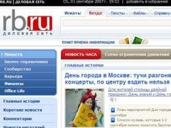 Сайт RB.ru открыли за два дня до официального запуска