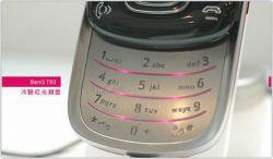 BenQ T80 – первый смартфон с технологией NFC
