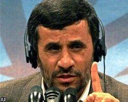 Ахмадинежад: В строй введено 3 тыс. ядерных центрифуг