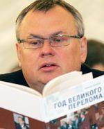 ВТБ может приостановить объединение с банком «ВТБ Северо-Запад»