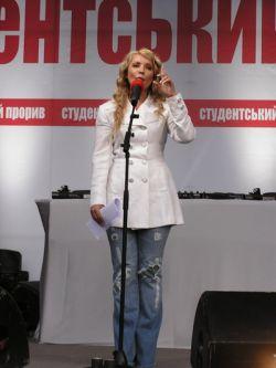 Тимошенко пригрозила объявить Ющенко врагом народа