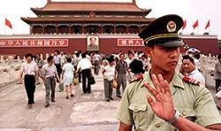 Китайских полицейских обучают хорошим манерам