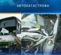 В Иркутской области перевернулся автобус с пассажирами