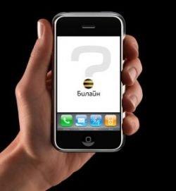 Apple снова судится из-за iPhone