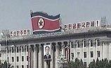 Северная Корея назвала срок свертывания ядерной программы