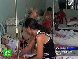 Растет число детей, отравившихся в Ставрополье