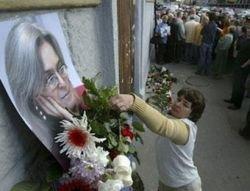 Имена убийц Политковской продали СМИ