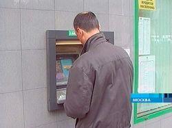 Российские регионы не решились установить свои минимальные зарплаты