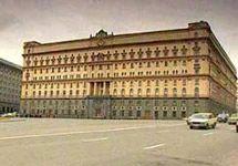 Арест сотрудника ФСБ по делу Политковской признан незаконным