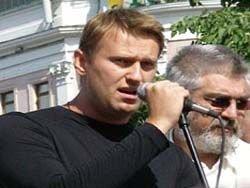 Сетевой хомячок Алексей Навальный - символ борьбы с Путиным
