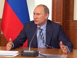 Путин: выборы президента-это стратегия развития страны