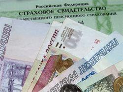 У пенсионеров таможенных органов повышаются пенсии