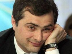 Александр Дугин: первые мысли об уходе Суркова