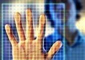 Украден ноутбук с конфиденциальными данными налоговой службы США