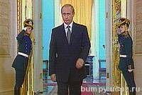Хроника событий: Приход к власти Путина (видео)