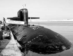 Россия диктует условия ядерного разоружения