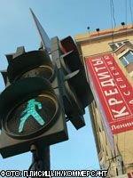 Альтернатива банковской системе может возникнуть в России
