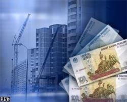 Недолгое затишье: цены на жилье в столице скоро снова начнут расти
