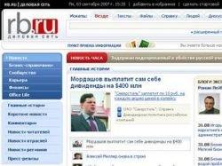 1 сентября в Рунете открылся новый деловой портал RB.ru