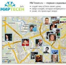 Социальная сеть «МирТесен.ру» открылась для публичного тестирования