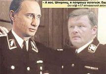 Саратовские единороссы требуют судить газетчиков, одевших Путина в форму СС