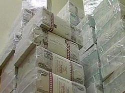 Спекулянты вернули средства в паевые фонды