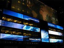 Американский инвестбанк Lehman Brothers возвращается в Россию
