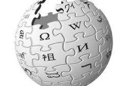 Google запустит wiki-приложение: Google Wiki