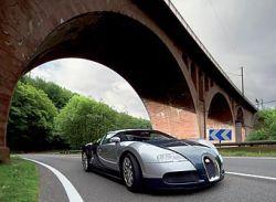 Bugatti может начать выпуск еще одной модели