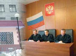 Подполковник ФСБ по делу Политковской арестован повторно