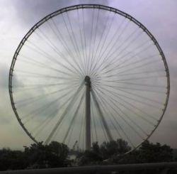 В Сингапуре построили самое большое в мире чертово колесо