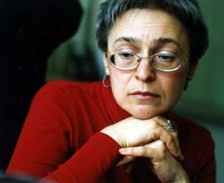 Следователей по делу Политковской никто не отстранял