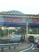 Под крылом Сочи: другие черноморские курорты тоже рассчитывают на олимпийские инвестиции