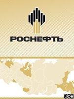 Спамеры добрались до «Роснефти»