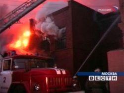 На сгоревшей московской фабрике ищут троих пропавших без вести