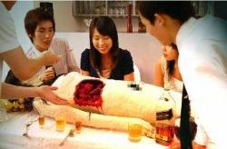 Японское безумие - «Каннибальский обед»