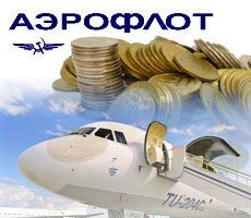 «Аэрофлот» купит самолеты Airbus и Boeing