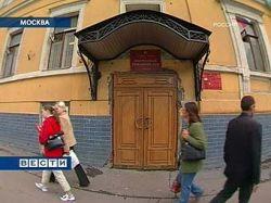 Суд отказался снять обвинения с владельца бренда Stolichnaya