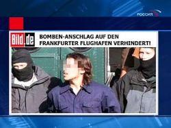 Арестованные в ФРГ террористы связаны с узбекскими исламистами
